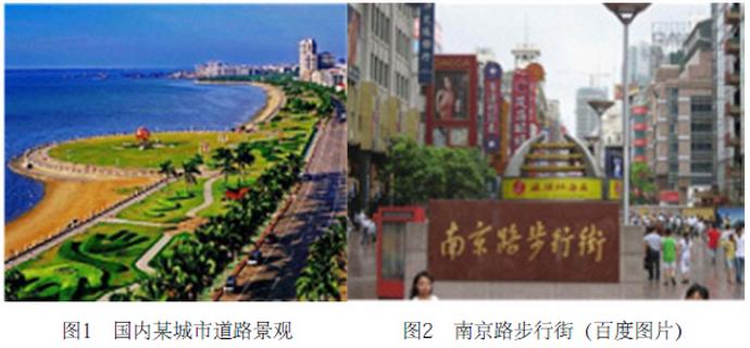 城市道路景观特点与人性化设计初探